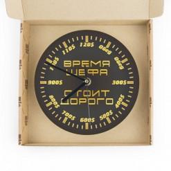 Часы «Время шефа стоит дорого»