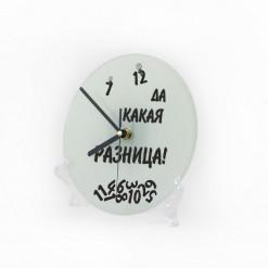 """Часы """"Какая разница"""""""