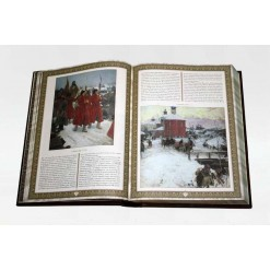 Подарочное издание «История русской охоты. Работа Н. Кутепова»