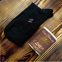 Носки в банке «С днем строителя»