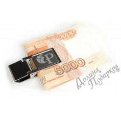 Зажим для денег *Бизнес* с гравировкой
