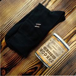 Носки в банке «Запас носков настоящего моряка»