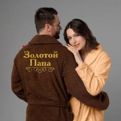 """Комплект халатов с вышивкой """"Золотые мама и папа"""""""