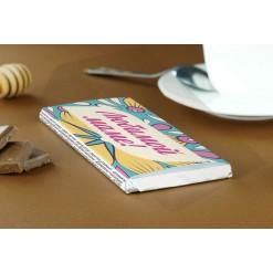 Шоколадка «Любимой маме»