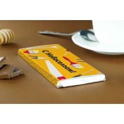 Шоколадка «На новоселье!»