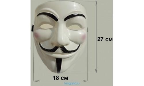 "Карнавальная маска  ""Гай Фокс"""