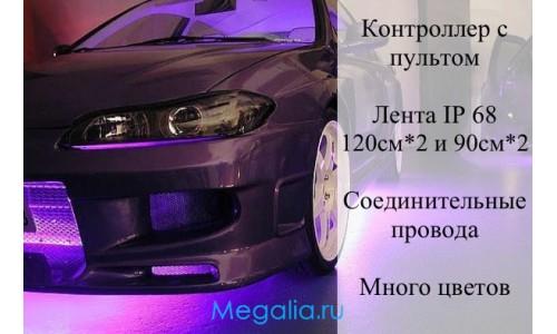 """Подсветка днища автомобиля """"Auto-led-120x90х2-rgb"""""""