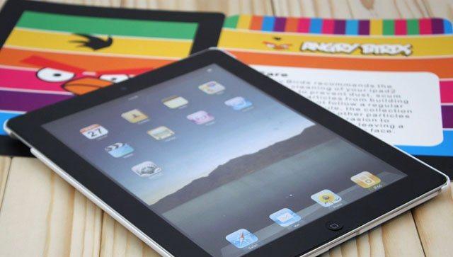 """Чехол для iPad 2 """"Разноцветная полоска"""""""