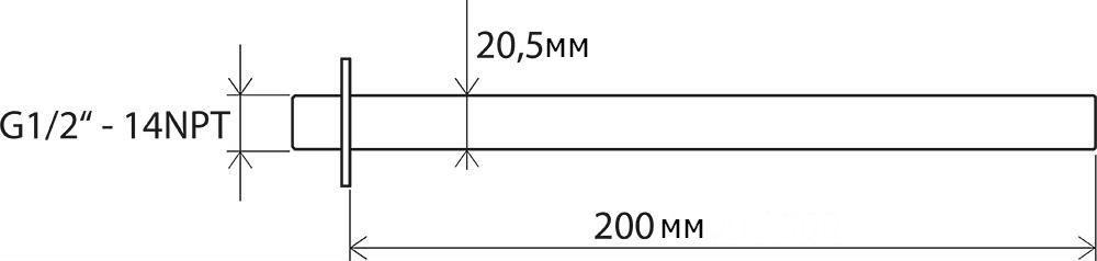 Потолочное крепление для душа (L 20 см)