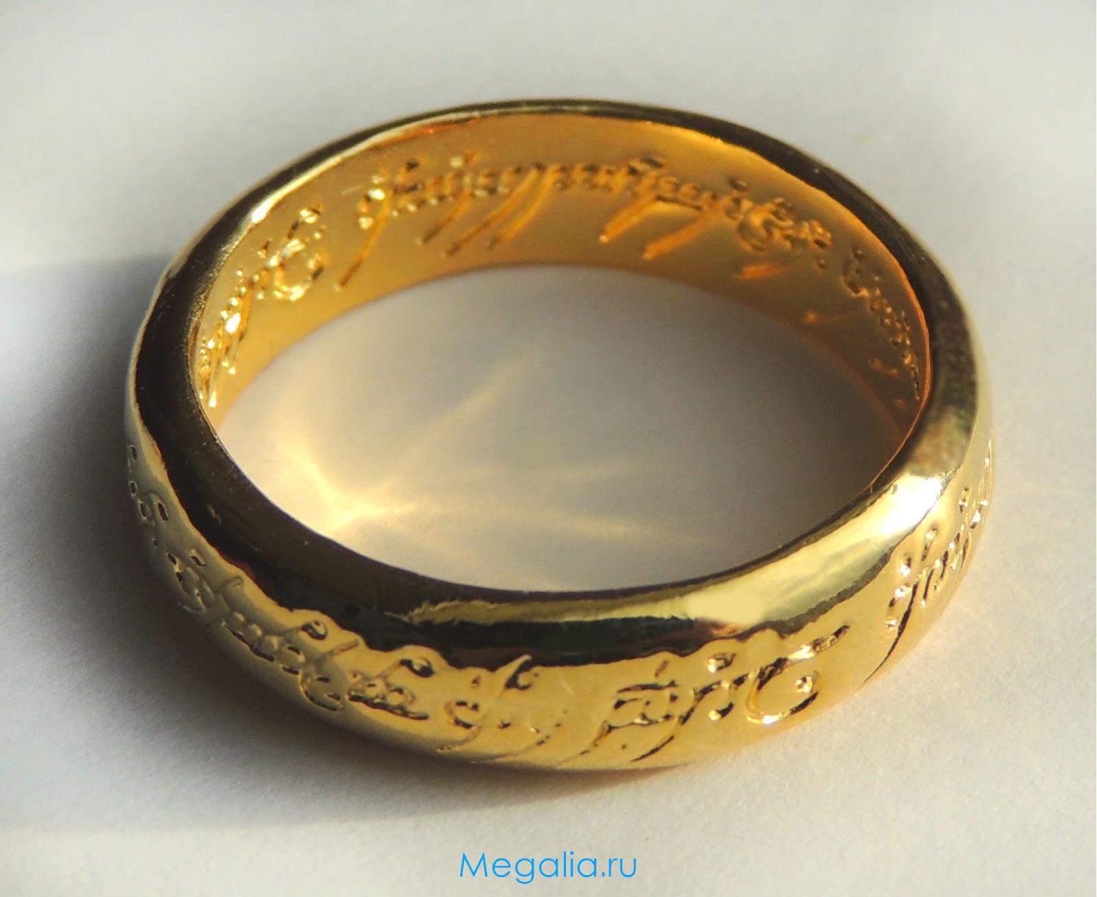 Андрей малахов. Прямой эфир / властелин кольца: три невесты.