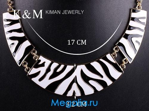 Ожерелье «Зебра»