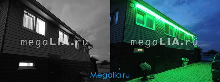 Подсветка для дома