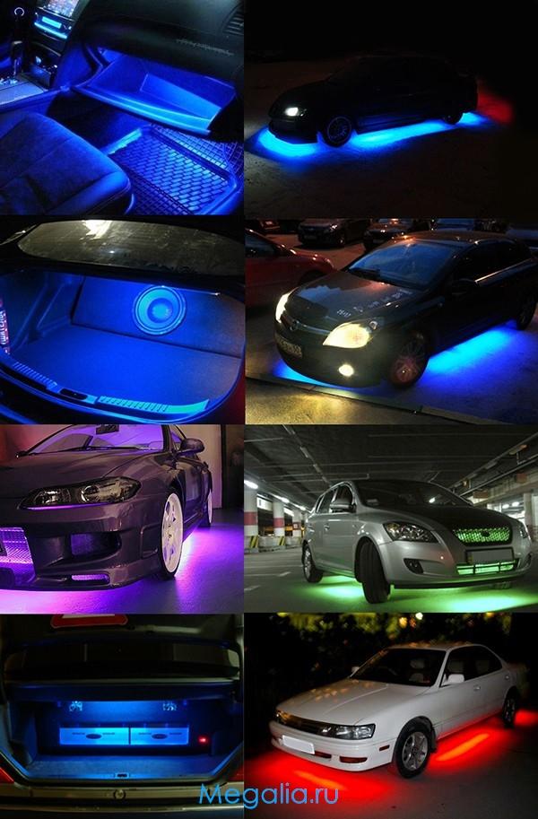 Многоцветная лента повышенной защиты для подсветки автомобиля - 16 цветов