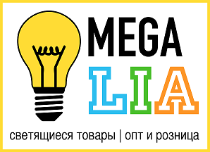 ★ Подарки | Мегалиа ★
